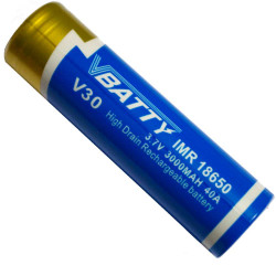 Dobíjacie batérie 26650